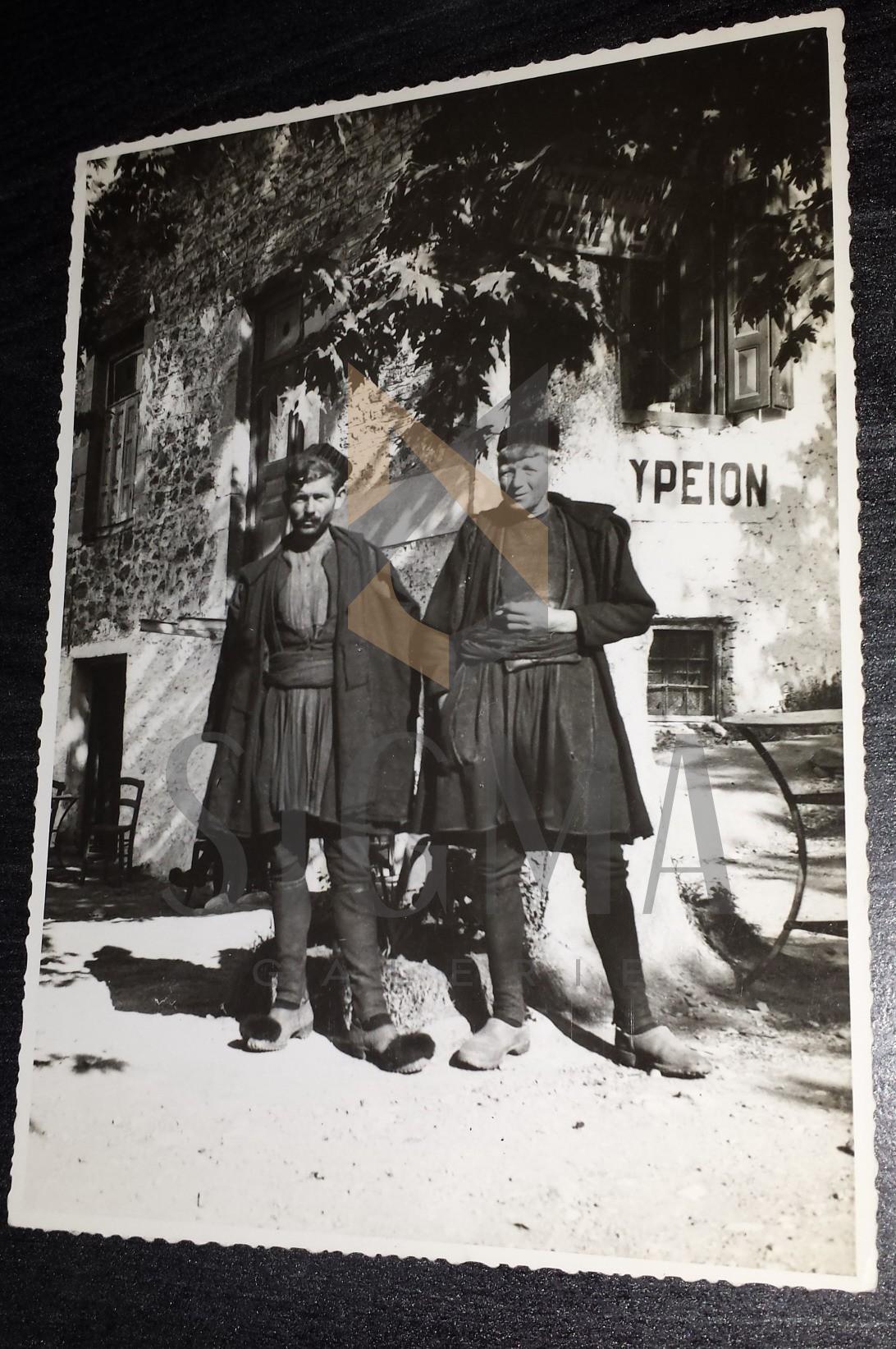 Aromani - Vlahi - Costum traditional - Ciobani din Kalabaka - Fotografie originala interbelica !