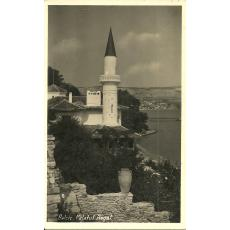 CARTE POSTALA, BALCIC - PALATUL REGAL