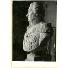FOTO, BUST GENERAL MIHAIL KUTUZOV, SCULPTOR M. ONOFREI, HERASTRAU, 1947