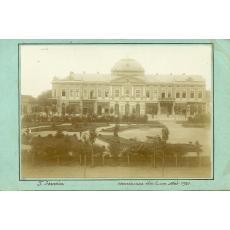 CARTE POSTALA, TURNU-SEVERIN, VEDERE DIN ORAS, 1901