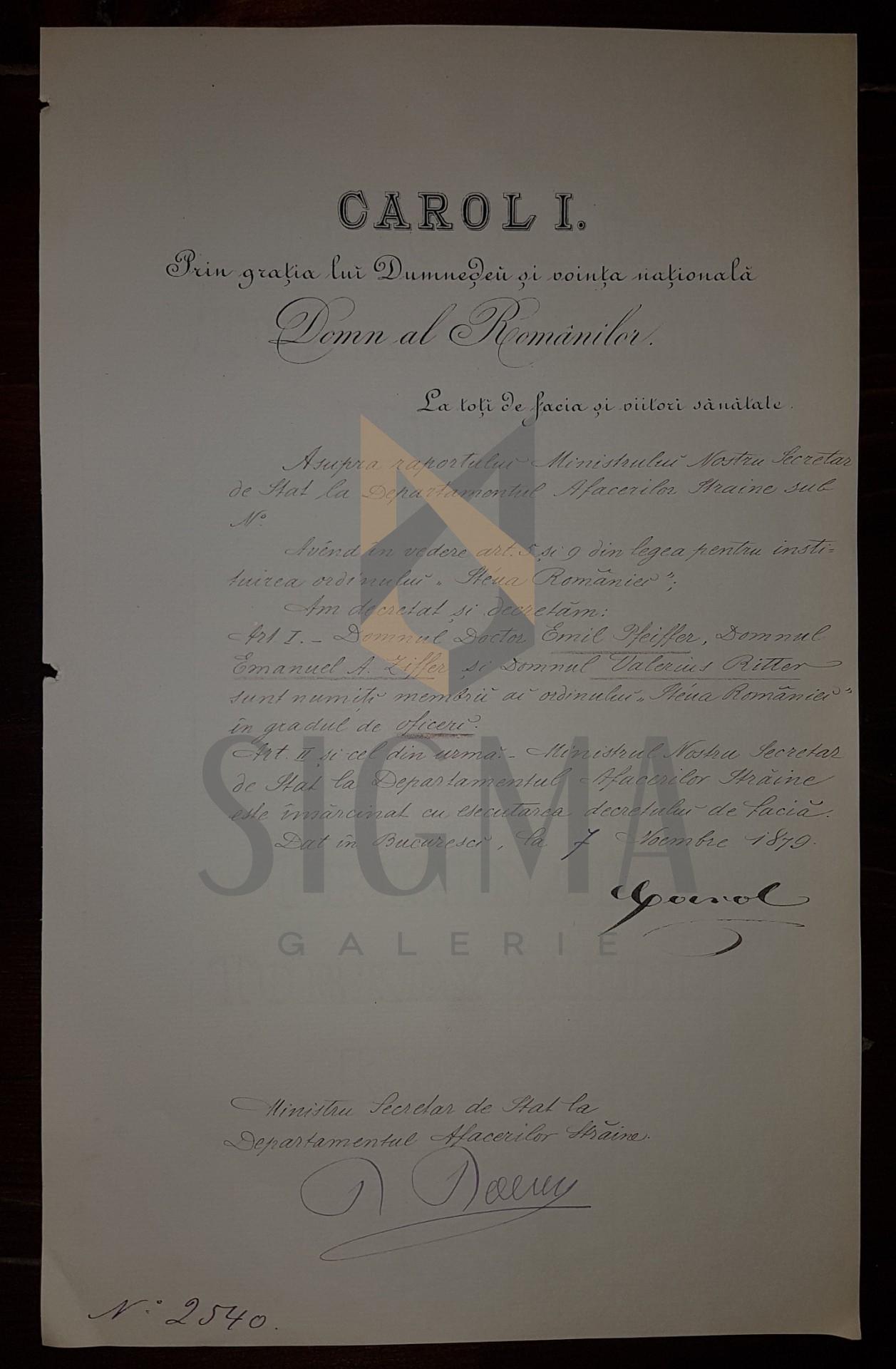 REGELE CAROL I SI VASILE BOERESCU, DOCUMENT DE CANCELARIE, SEMNATURI ORIGINALE!!!, 1879