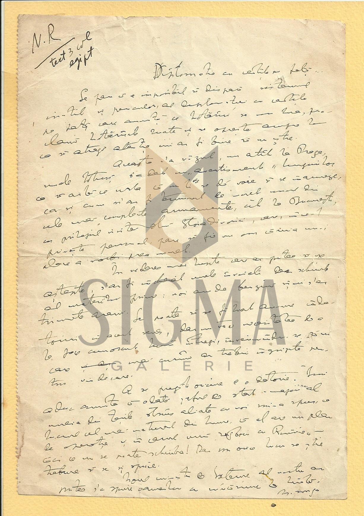 DOCUMENT, MANUSCRIS ORIGINAL, NICOLAE IORGA, PUBLICAT IN REVISTA NEAMUL ROMANESC