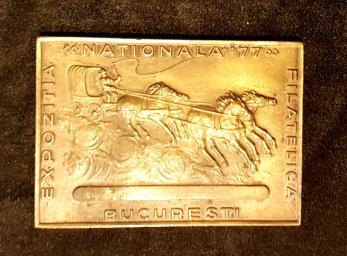 PLACHETA BRONZ,  EXPOZITIA NATIONALA  FILATELICA BUCURESTI ''77