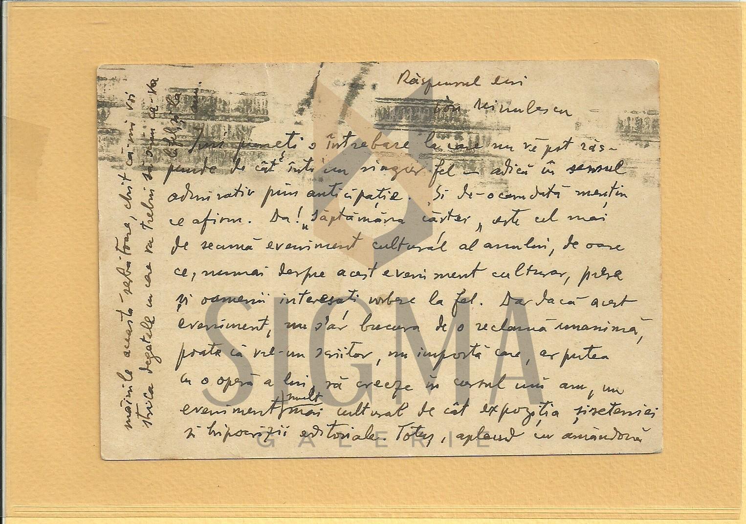 CARTE POSTALA - DOCUMNET, ION MINULESCU CATRE PREOTUL IOAN GEORGESCU, 1915