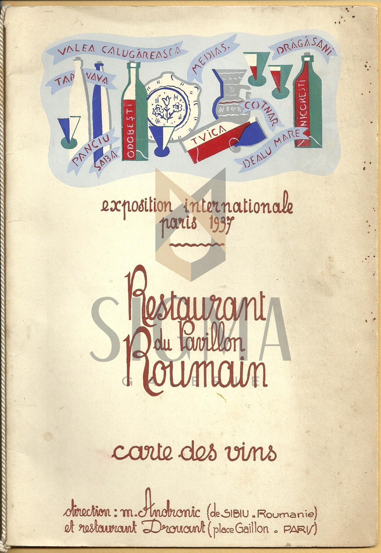 MENIU, CARTEA DE VINURI, ROMANIA - EXPOZITIA INTERNATIONALA -1937, RESTAURANT PAVILIONUL ROMANIEI ( desene de Lena Constante )