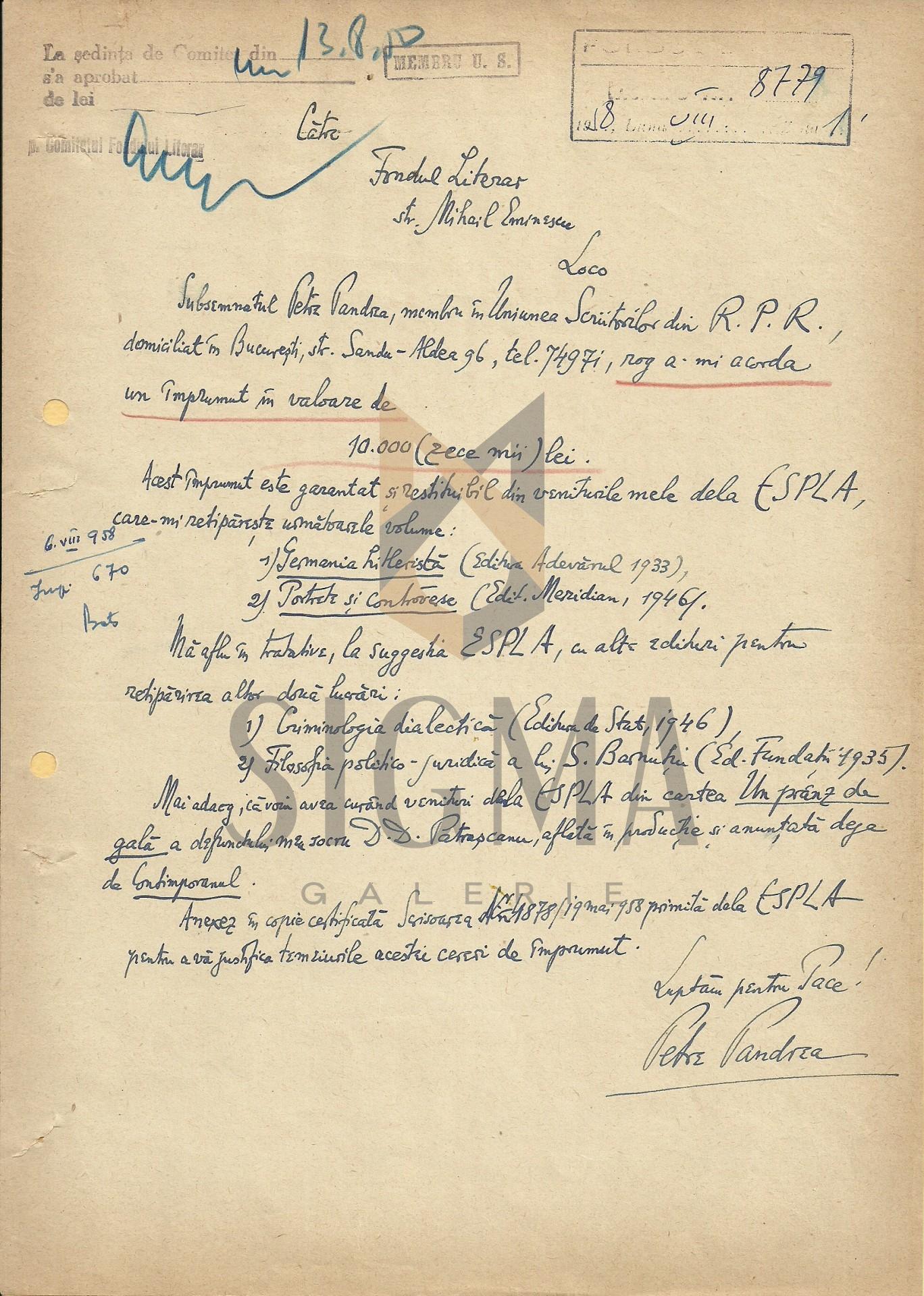 PETRE PANDREA, CERERE DE IMPRUMUT CATRE UNIUNEA SCRIITORILOR, 1958