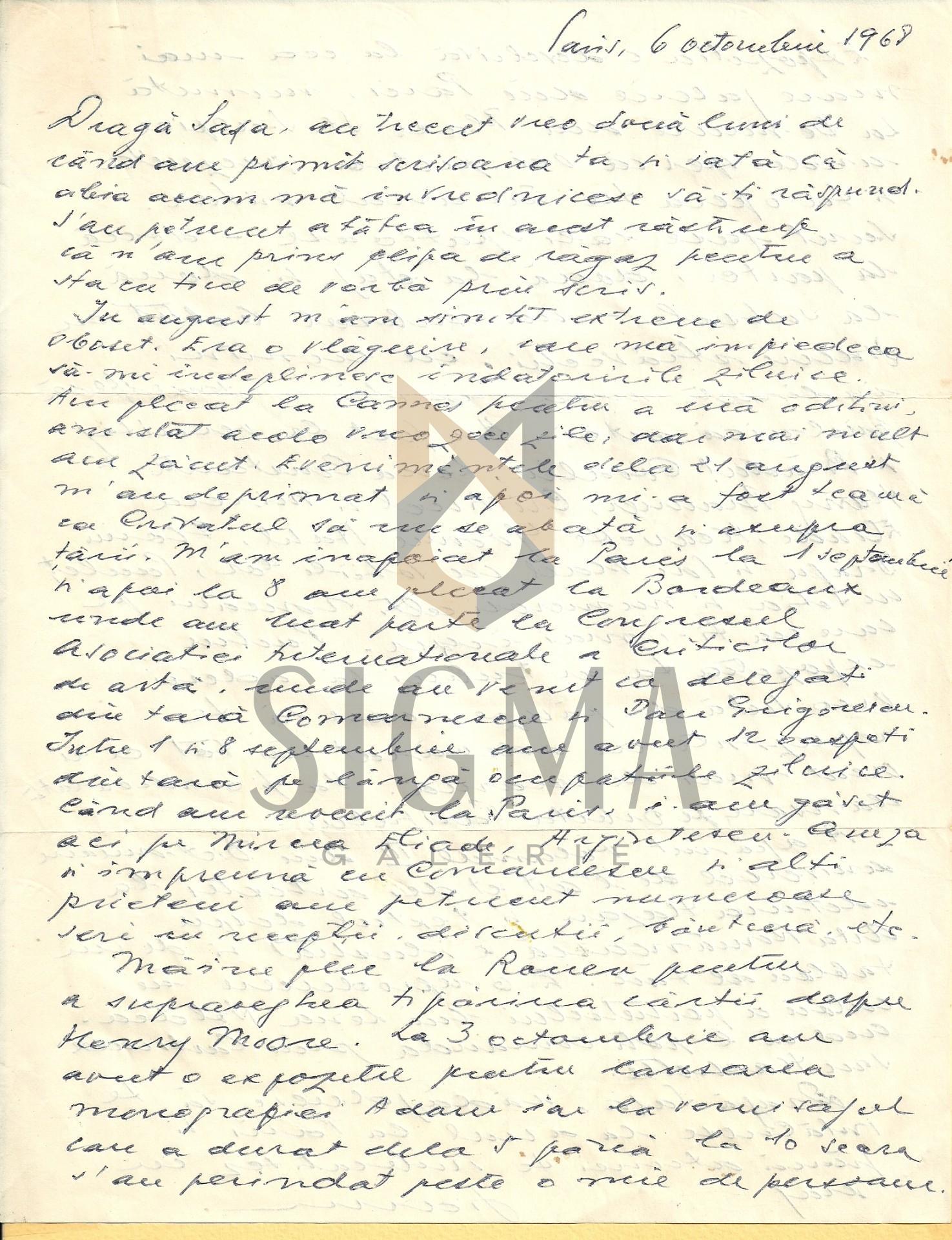 SCRISORI-CORESPONDENTA, IONEL JIANU catre Pictorul ALEXANDRU CIUCURENCU (8 Scrisori 1968-1970)
