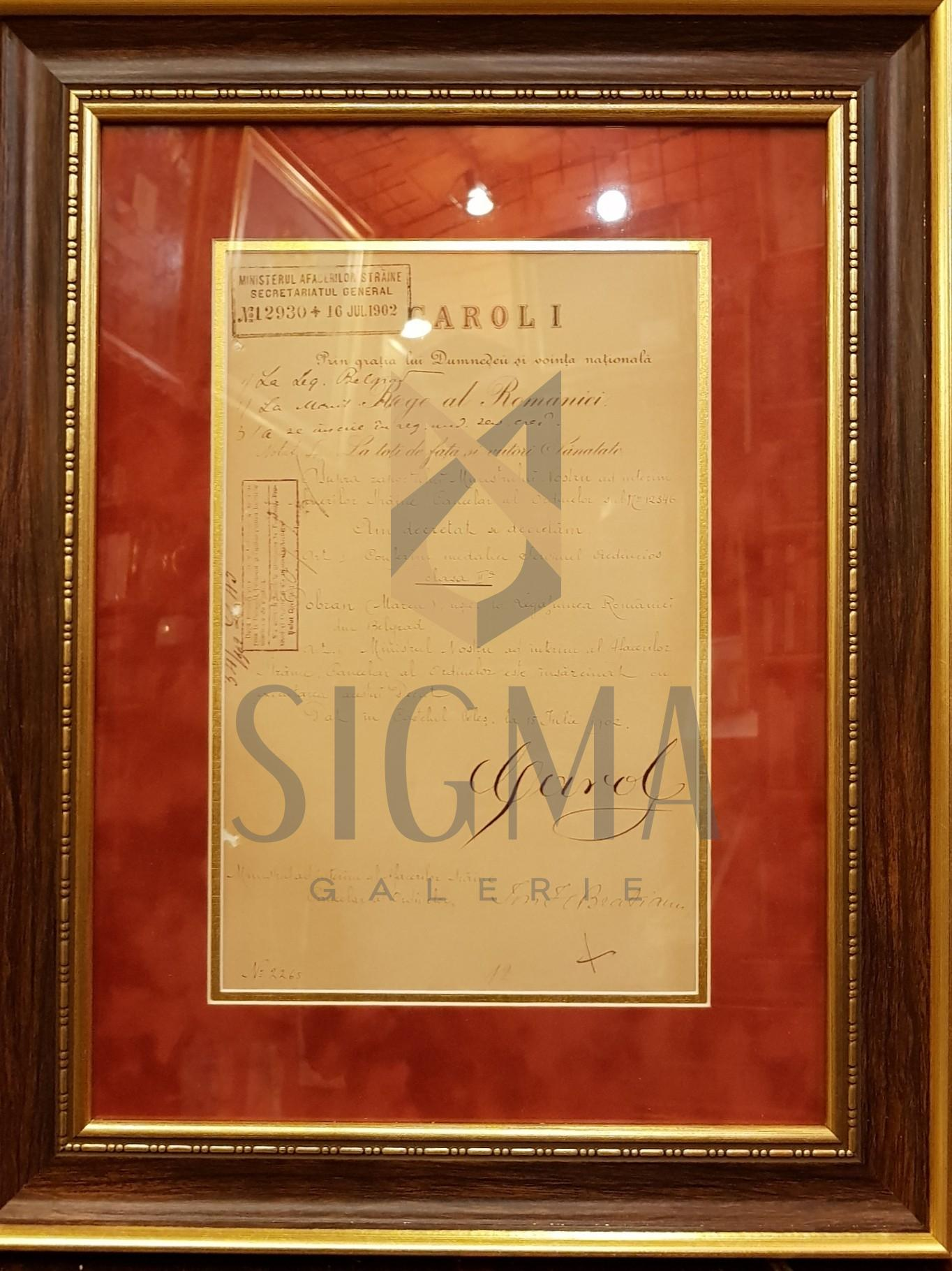 """REGELE """"CAROL I"""" si """"ION I. C. BRATIANU"""" (Ministrul Afacerilor Straine), Document de Cancelarie, 16 Iulie 1902 (Semnaturi In Original !)"""
