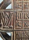 PRISTOLNIC DE LEMN, SEC. XX ( inceput) , D- 13 cm