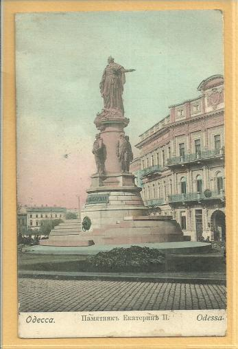 "CARTE POSTALA ""ODESSA"" (Odesa), 1909, Color, Circulata!"