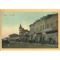"""CARTE POSTALA """"BUZAU-STRADA MARE"""", 1910, Color, Circulata!"""