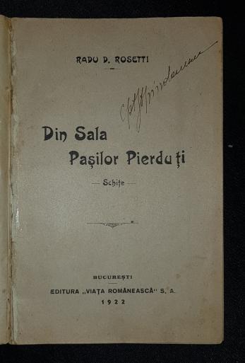 ROSETTI D. RADU