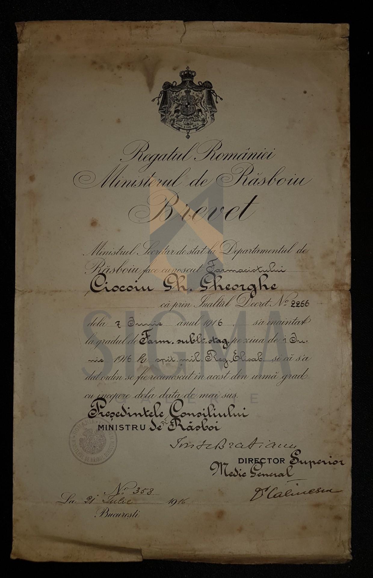 """BREVET DE RIDICARE IN GRAD """"REGATUL ROMANIEI - MINISTERUL DE RASBOIUL"""", FARMACIST SUBLOCOTENENT STAGIAR DL. COCOIU GHEORGHE, 1916"""