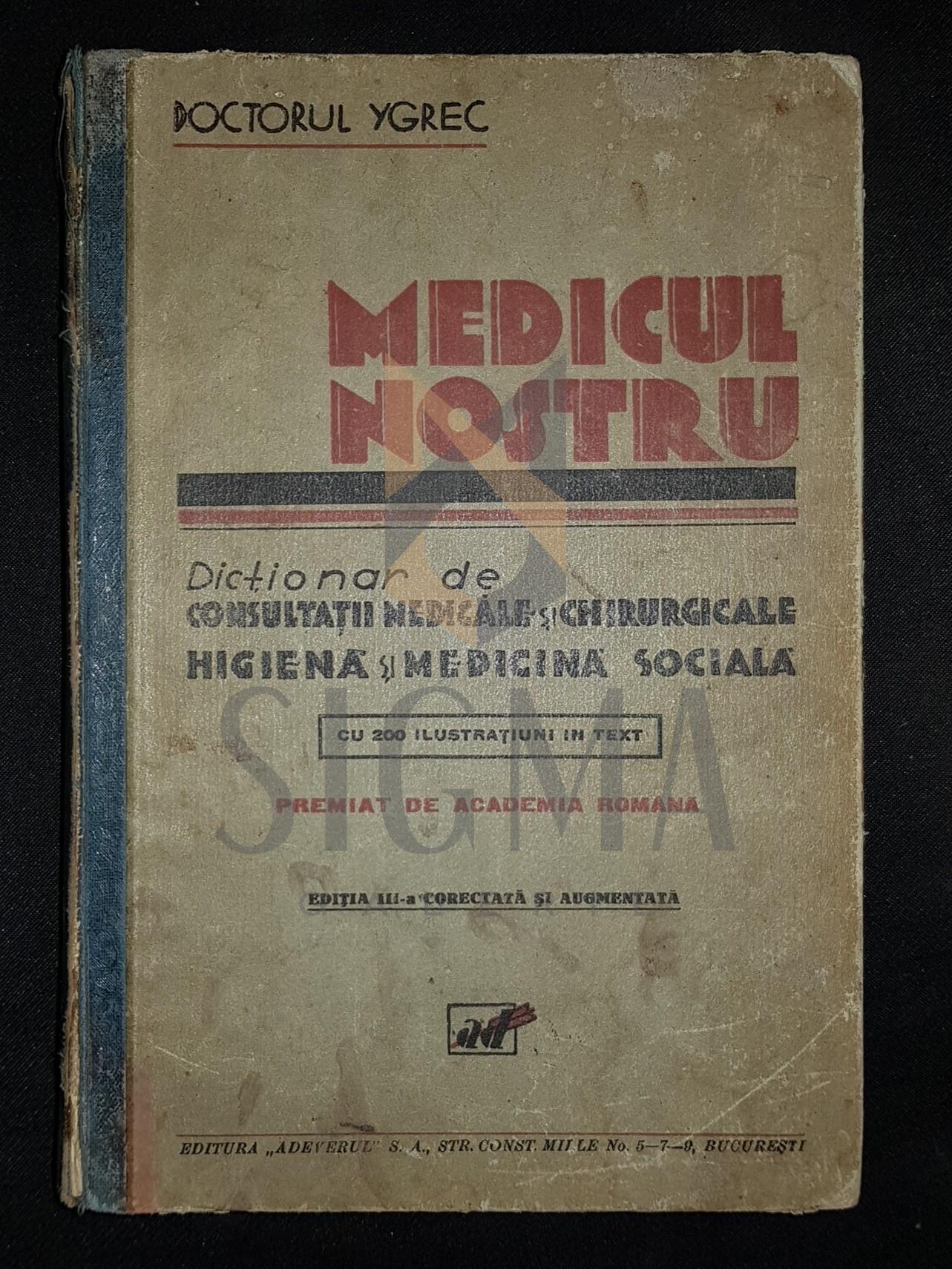 DOCTORUL YGREC (Pseudonim I. GLICSMAN 1871-1938)
