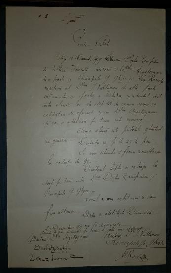 DOCUMENT, PROCES VERBAL DUEL - MARTORI, , ARGETOIANU, DUILIU ZAMFIRESCU, PRINCIPELE GR. GHIKA, AL. RACOVITZA, 1919