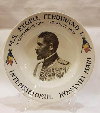 "FARFURIE DIN PORTELAN DECORATA CU EFIGIA ""REGELE FERDINAND I"", 23cm."