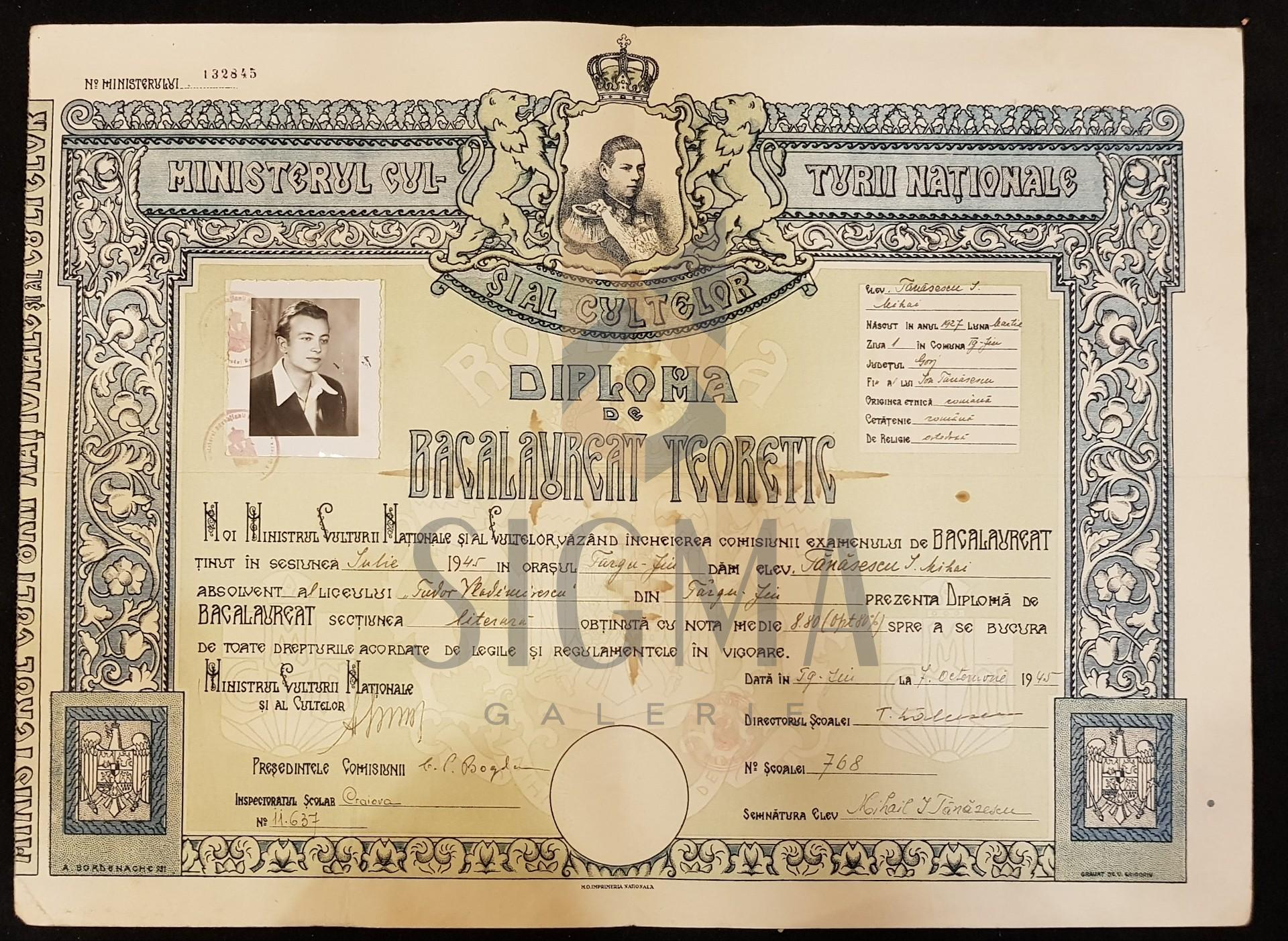 """DIPLOMA DE BACALAUREAT, Sectiunea Literara a Liceului """"TUDOR VLADIMIRESCU"""" din Targu-Jiu, 7 Octombrie 1945"""