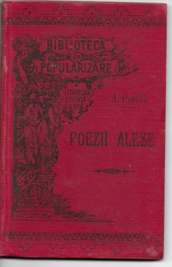ALEXANDRU PETOFI ( TRADUCERE DE ST. O. IOSIF )