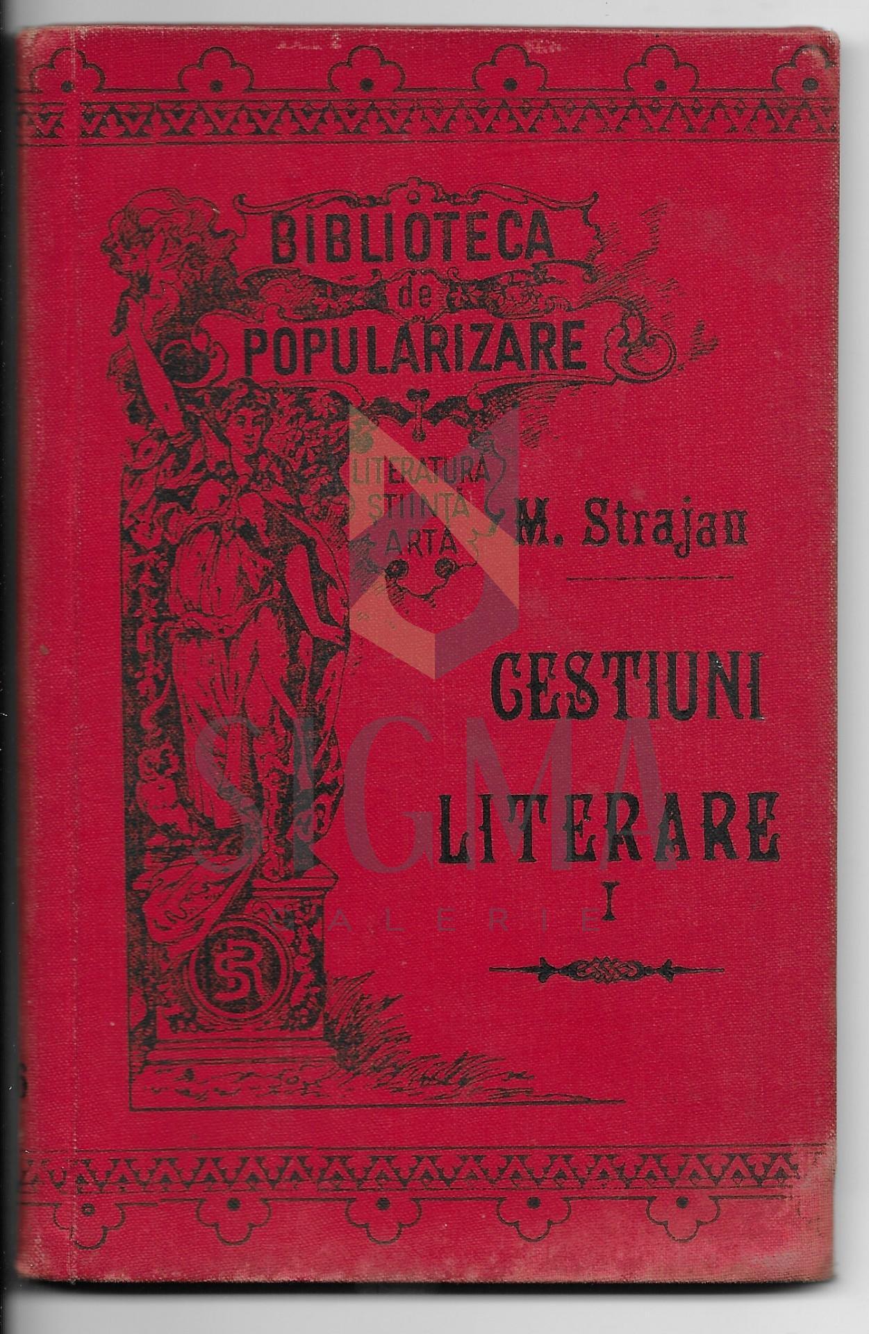 MIHAI STRAJANU ( profesor de limba română şi de filozofie la liceul Carol I. Craiova