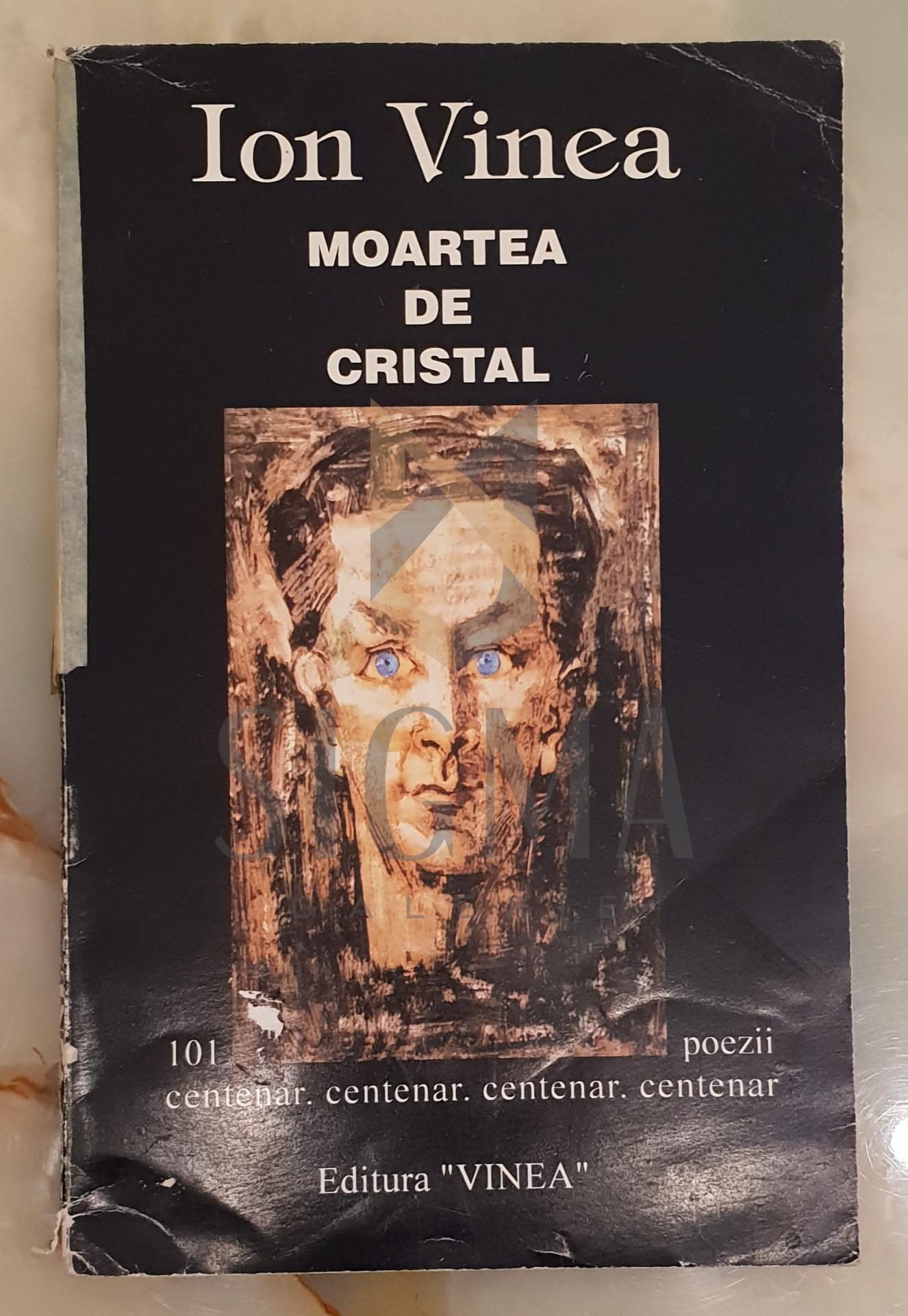 Moartea de cristal, cu Ilustratii dupa lucrarile lui Marcel Iancu si Magdalena Radulescu