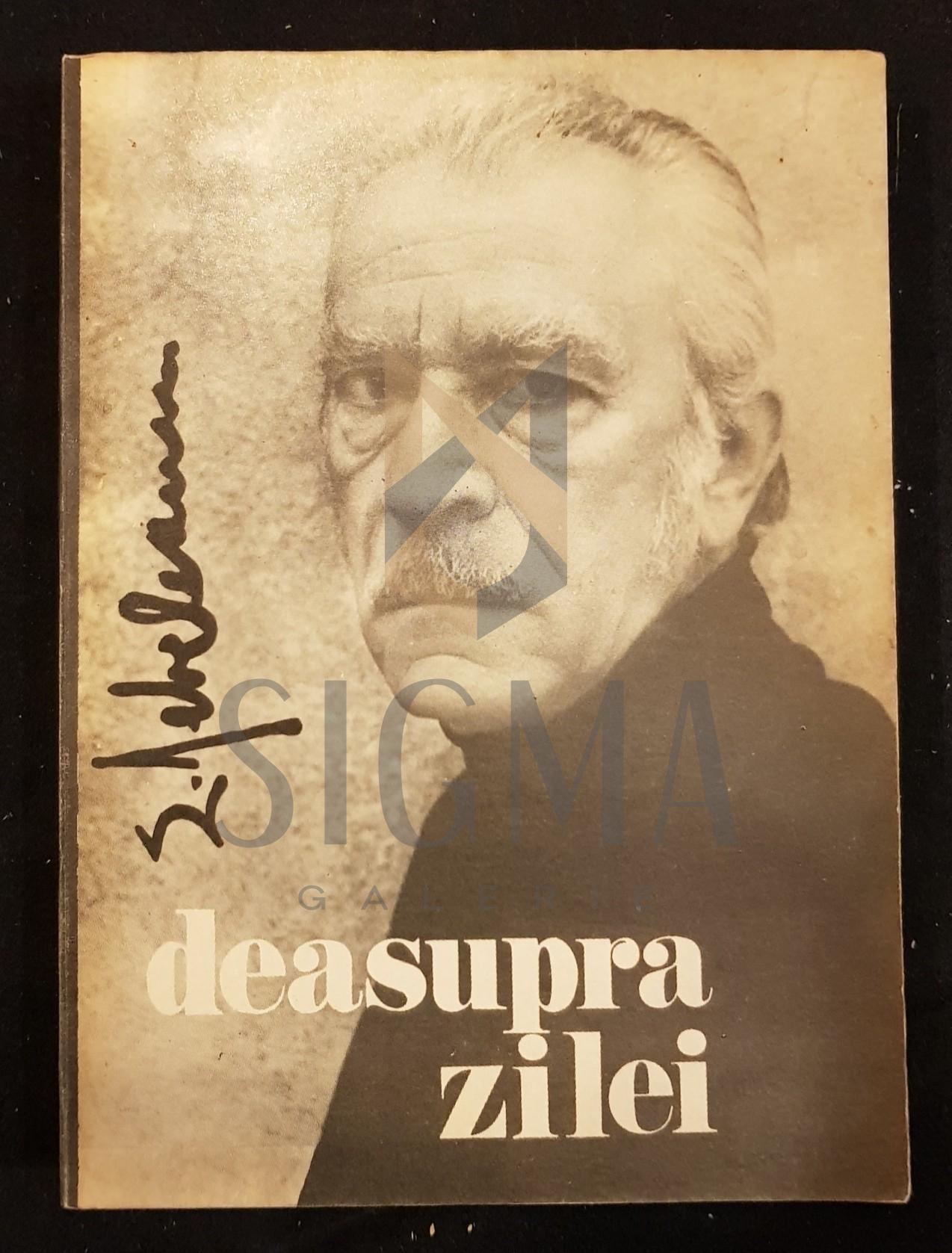 EUGEN JEBELEANU ( dedicatie autograf catre Geo Bogza )