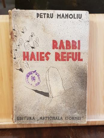 "Rabbi Haies Reful - ""Fresca"""