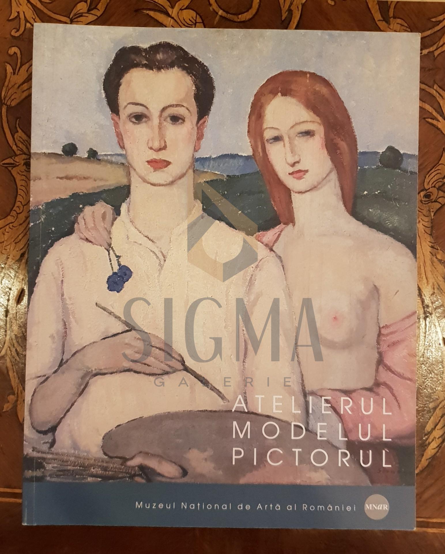 Atelierul Modelul Pictorul  -  Muzeul National de Arta al Romaniei