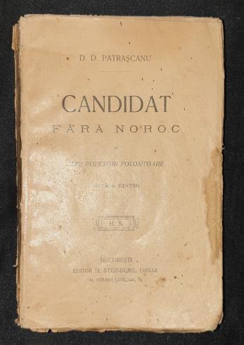 D. D. PATRASCANU