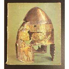 Tresors des Daces  -  Collections des Musees Roumains