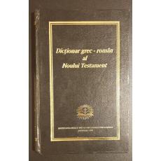 Dictionar grec-roman al Noului Testsment