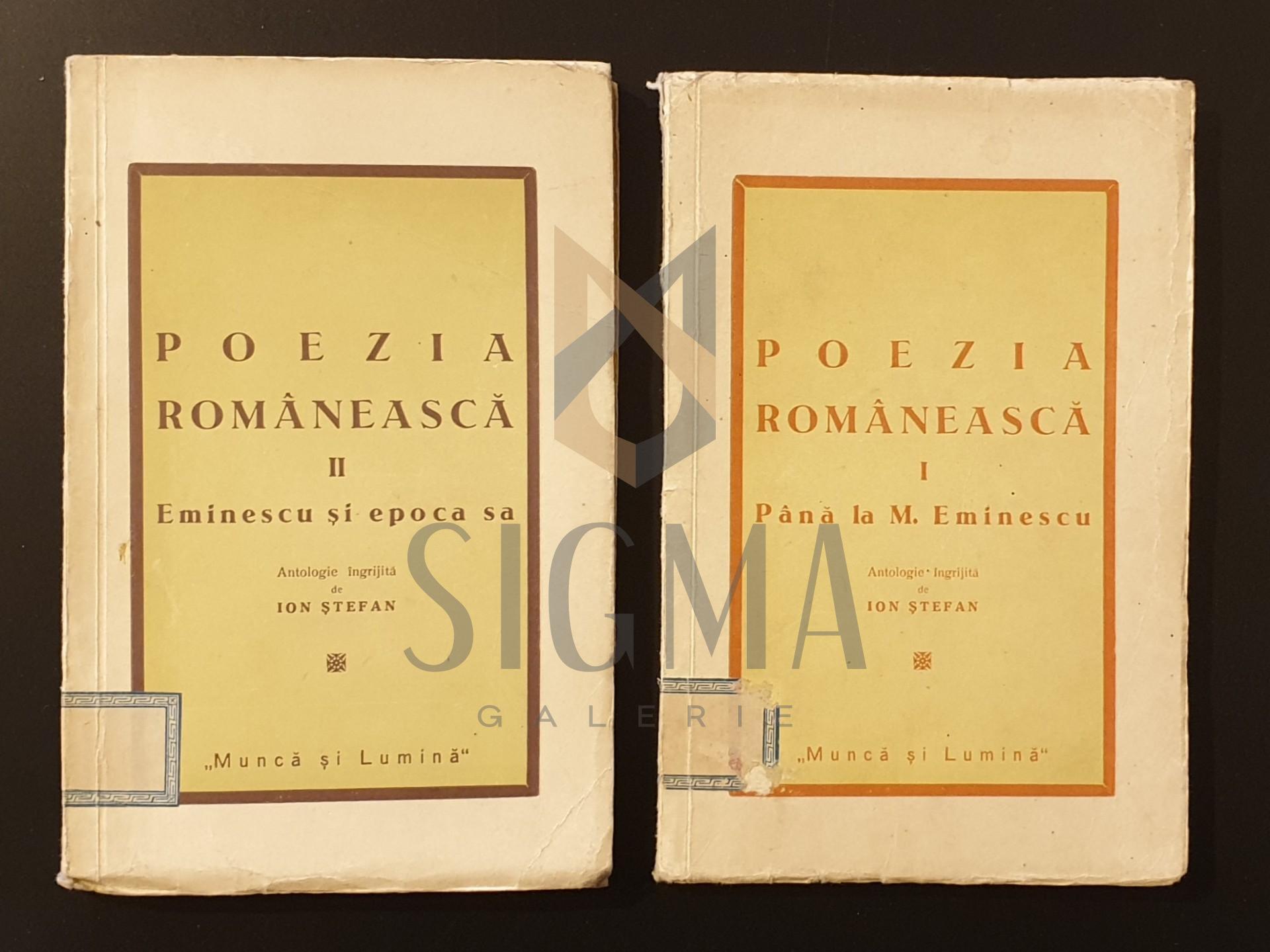 Poezia romaneasca vol. I si II, 1941