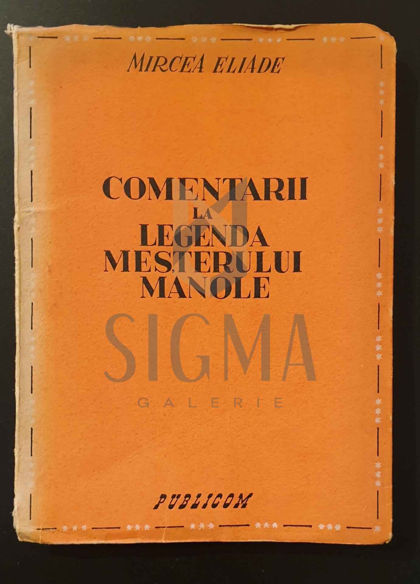 Comentarii la legenda mesterului Manole