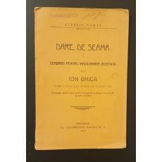 Dare de seama a serbarei pentru inaugurarea bustului lui Ion Ghica