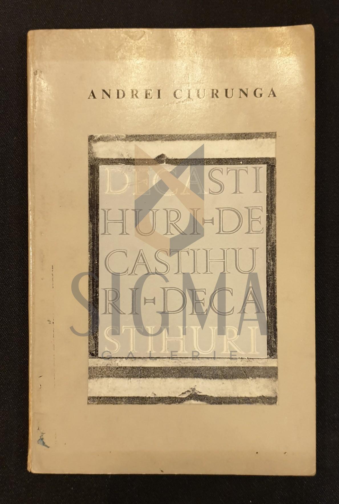 ANDREI CIURUNGA ( DEDICATIE SI AUTOGRAF )