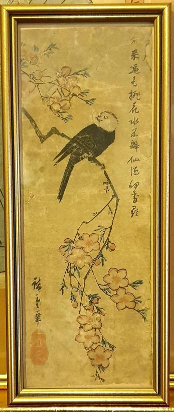Stampa Japoneza, secol XIX, dimensiuni: 31x12 cm