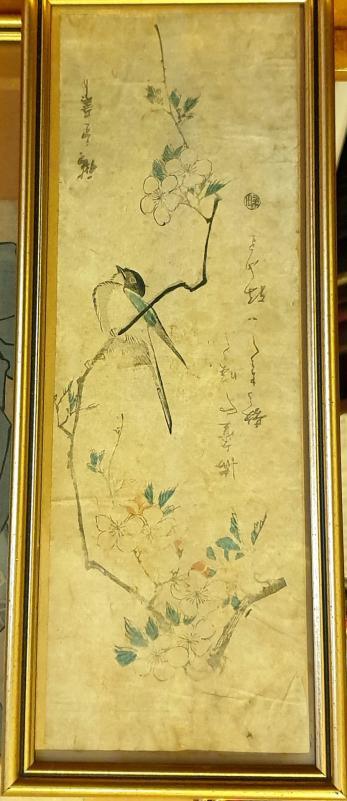 Stampa Japoneza, secol XIX, dimensiuni: 36x12 cm
