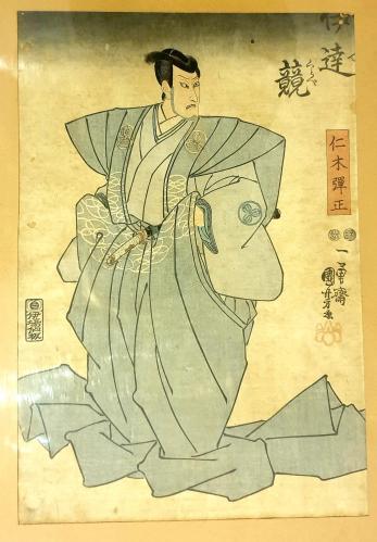 Stampa Japoneza, secol XIX, dimensiuni: 43x23 cm, cu rama: 51x36 cm