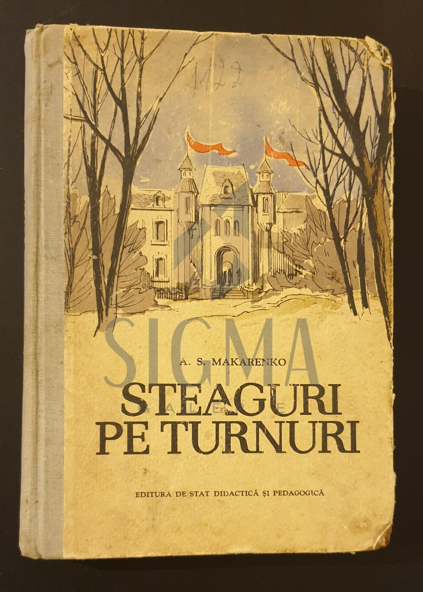 Steaguri pe turnuri