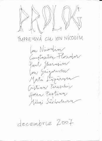 """CONSTANTIN FLONDOR, PROIECT DE AFIS """" PROLOG """" , DECEMBRIE 2007"""