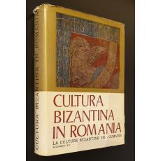 Cultura bizantina in Romania
