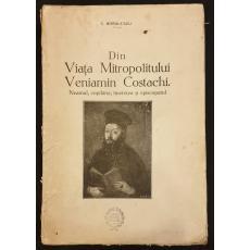 C. BOULESCU ( dedicatie si autograf! )