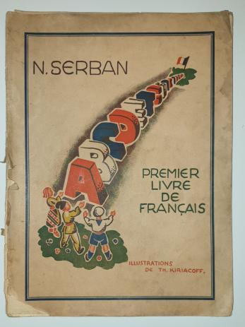 N. SERBAN