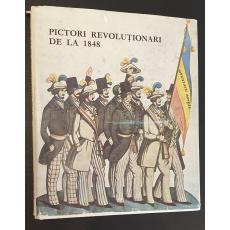 Pictori revolutionari de la 1848