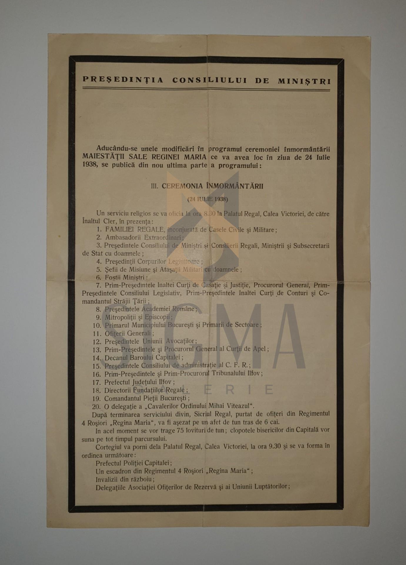 REGINA MARIA A ROMANIEI, PROGRAMUL CEREMONIEI INMORMANTARII MAIESTATII SALE, 24 IULIE 1938