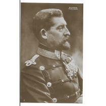 CARTE POSTALA, M. S. REGELE FERDINAND