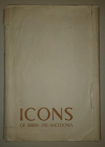 ICONS OF SERBIA AND MACEDONIA, BELGRAD 1963