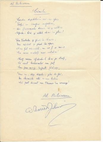 "ALEXANDRU BILCIURESCU, "" CAMILA"" , poezie/manuscris"