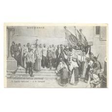 CARTE POSTALA, ROMANIA, PANTEONUL RAZBOIULUI, PRIMUL RAZBOI MONDIAL