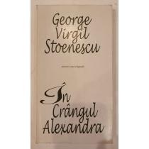 GEORGE VIRGIL STOENESCU ( DEDICATIE ! )