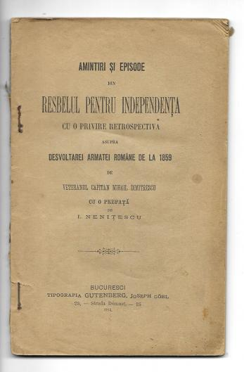 CAPIT. MIHAIL DUMITRESCU ( prefata de I. Nenitescu )